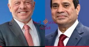 أجرى الرئيس السيسي اليوم اتصالاً هاتفياً مع أخيه جلالة الملك عبد الله الثاني بن الحسين ملك المملكة الأردنية الهاشمية الشقيقة. | الرئيس