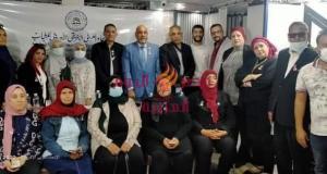 الاتحاد العربى الافريقى الأوروبى للشباب السويس يعقد مؤتمرا مع مؤسسة بهية لعلاج سرطان