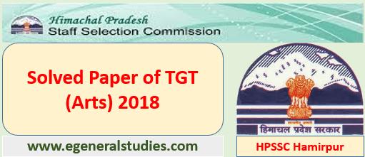 Solved Paper TGT Arts 2018 -HPSSC Hamirpur-lV