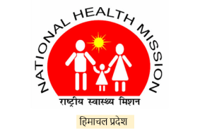 National Health Mission(HP) Recruitment – 19 Posts