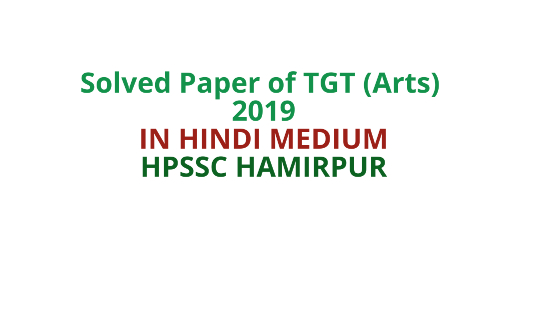 Previous Year Solved Paper TGT (Arts) –  2019 HPSSC Hamirpur – lV