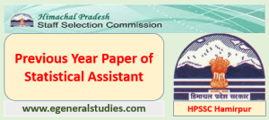 Previous Paper of Statistical Assistant – HPSSC Hamirpur