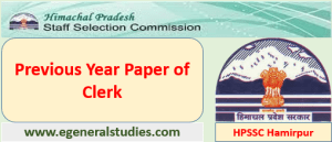 Previous Year Paper of Clerk – HPSSC Hamirpur