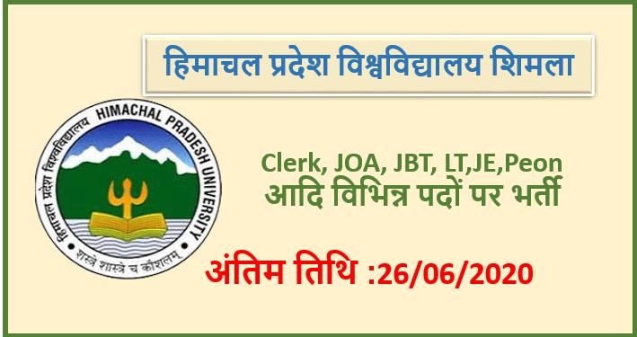 Various Vacancy in HPU Shimla : No. of Posts – 274