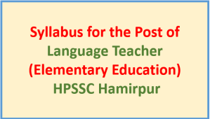 Read more about the article Syllabus for the Post of Language Teacher (Elementary Education) – HPSSC Hamirpur