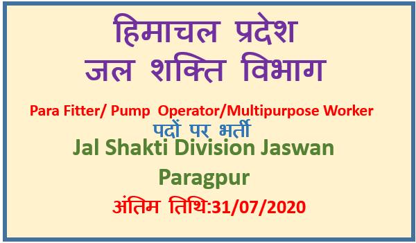 HP IPH Recruitment 2020 – Jaswan Paragpur Division