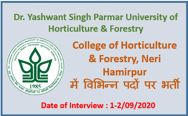 Various Vacancy in Dr YSP University of Horticulture & Forestry