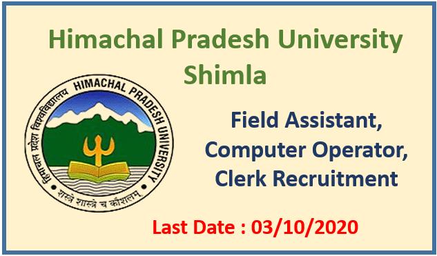 Various Vacancy in CCS HPU Shimla