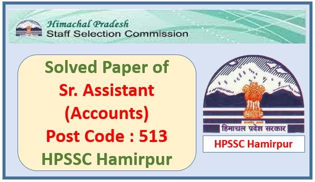 Solved Paper of Senior Assistant (Accounts) HPSSC Hamirpur – lll