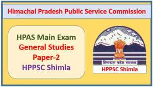HPAS Main Exam 2020 [General Studies Paper-ll]