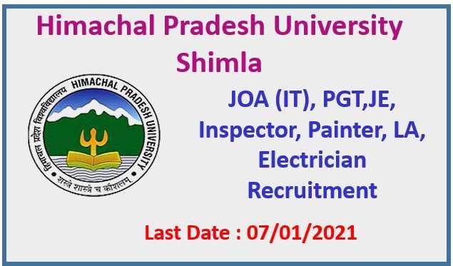 HPU Shimla Non-Teaching Recruitment 2020 : Apply Online