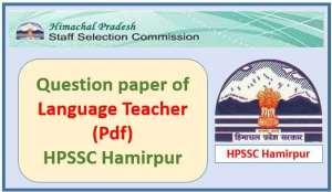 HP Language Teacher (LT) Question Paper 2020 Pdf [HPSSC Hamirpur]