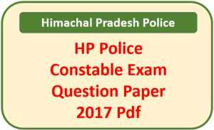 Read more about the article HP Police Constable Question Paper 2017 Pdf Download