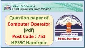HPSSC Hamirpur Computer Operator Question Paper 2020 Pdf