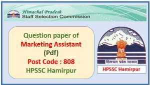 HPSSC Marketing Assistant Question Paper 2020 Pdf