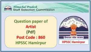 HPSSC Artist Question Paper 2021 Pdf Download