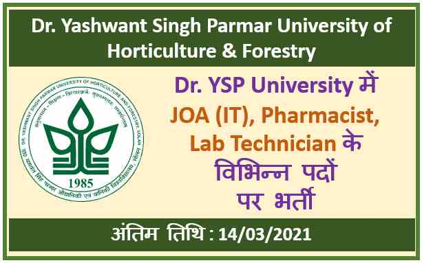 Read more about the article Dr. YSP University Nauni Recruitment 2021 : Apply Now