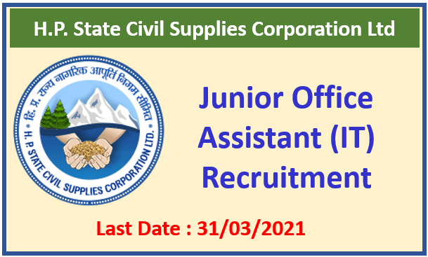 HP State Civil Supply Corp. Ltd. Recruitment : Apply Now