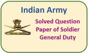 Read more about the article Solved Paper of Soldier General Duty (Lansdowne) [LUC]