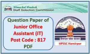 HPSSC JOA IT Question Paper 2021 Post Code : 817