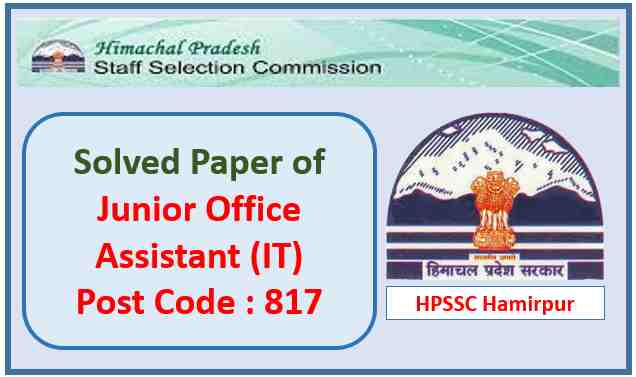 Solved Paper of Junior Office Assistant JOA IT 2021
