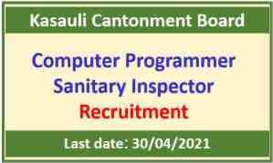 Kasauli Cantonment Board Recruitment 2021