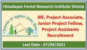 Read more about the article HFRI Shimla Recruitment 2021 : Apply Now