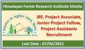 HFRI Shimla Recruitment 2021 : Apply Now