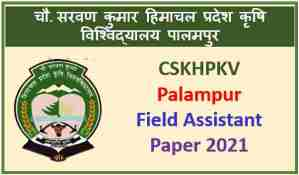 CSKHPKV Palampur Field Assistant Paper Pdf April 2021