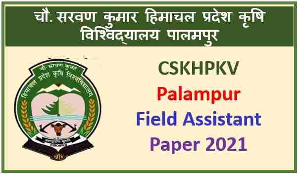 CSKHPKV Palampur Field Assistant Paper Pdf April 2021
