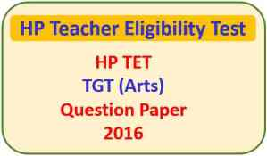 Read more about the article HP TET TGT (Arts) Question Paper 2016 Pdf
