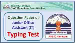 HPSSC JOA IT Typing Test Question Paper Pdf