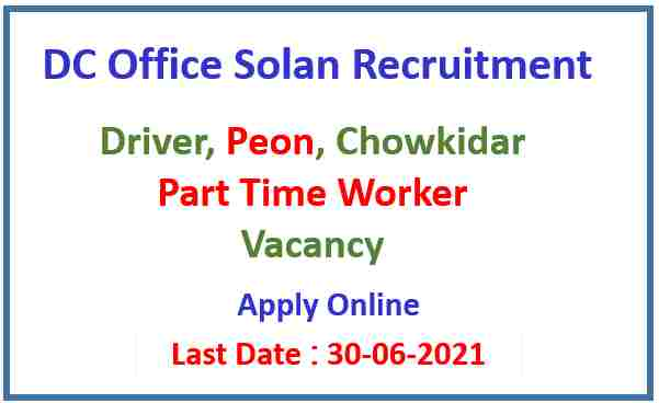 DC Office Solan Recruitment 2021 : Apply Now
