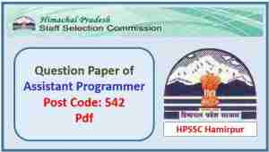 Read more about the article HPSSC Assistant Programmer Question Paper 2017 Pdf