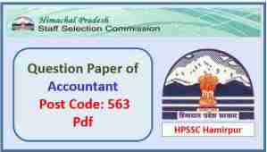 Read more about the article HPSSC Accountant Question paper 2018 Pdf
