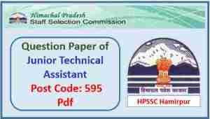 Read more about the article HPSSC Junior Technical Assistant (Archaeology Museum) Question Paper