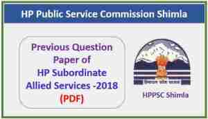 Read more about the article HPPSC Subordinate Allied Services Question Paper 2018 Pdf