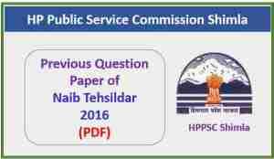 Read more about the article HPPSC Naib Tehsildar (Pre) Question Paper 2016 Pdf