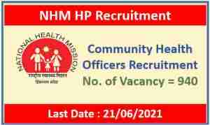 Read more about the article NHM HP Community Health Officers Recruitment 2021 – Apply Online