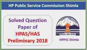 Solved Paper of HPAS/HAS Preliminary Exam 2018 – ll