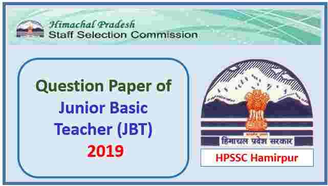 Read more about the article HPSSC JBT Question Paper 2019 Pdf Download