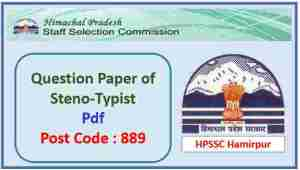 Read more about the article HPSSC Steno Typist Post Code 889 Question Paper 2021 Pdf Download