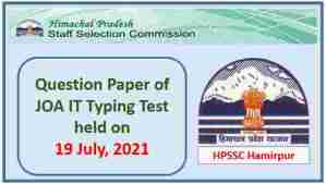 Read more about the article HPSSC JOA IT Typing Test Paper held on 19 July 2021