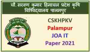 Read more about the article CSKHPKV Palampur JOA IT Question Paper 2021 Pdf Download