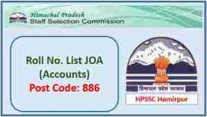 Read more about the article Roll No. Wise List of JOA (Accounts) Post Code 886 :HPSSC Hamirpur