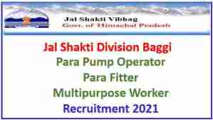Read more about the article HP IPH Recruitment 2021 : Jal Shakti Division Baggi