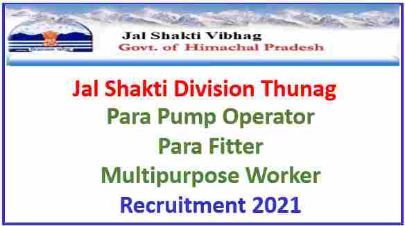 Read more about the article Jal Shakti Division (IPH) Thunag Recruitment 2021