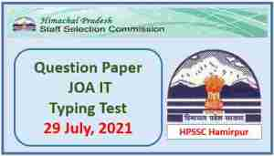 Read more about the article HPSSC JOA IT Typing Test Paper held on 29 July 2021