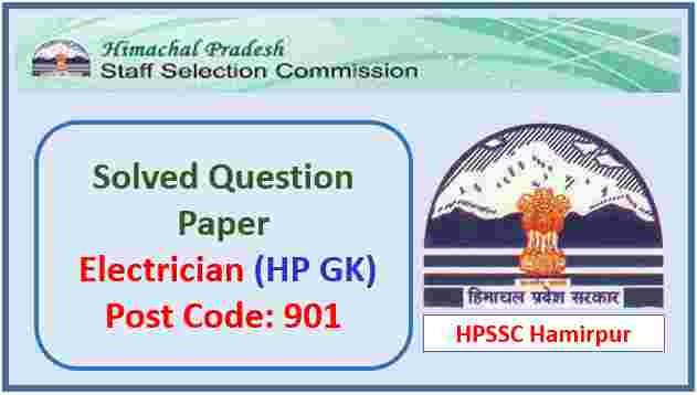 Read more about the article Solved Paper of HPSSC Electrician Post Code 901 ( HP GK)