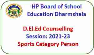 Read more about the article HPBOSE D.El.Ed Counselling for the Session 2021-23 (Sports Category)
